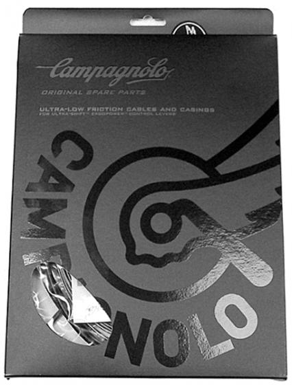 Campagnolo Ultra-Shift Ergo Power Gear & Brake Cable Set