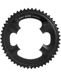 Shimano 105 FC-5800 Front Chainring