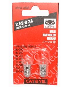 Cateye TL510 & HL330 Bulb Kit