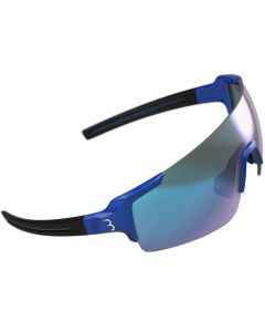 BBB FullView Sport Glasses